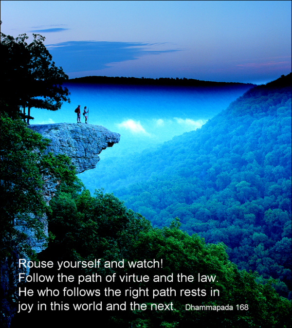 Follow the path of virtue and the law: adventure trail in Arkansas