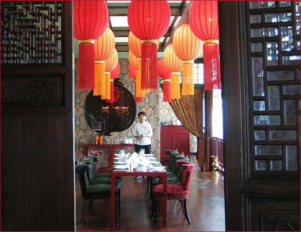 Not for diners with modest means: the China Club in Capital Tower, Singapore
