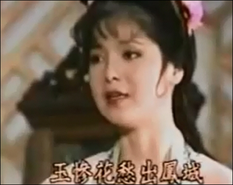 Teresa Teng sings Who Can Know My Feeling