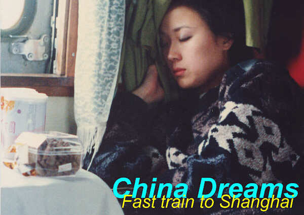 A Shanghai passenger on the Nanjing-Shanghai express, spring 1991. Picture by Francis Chin